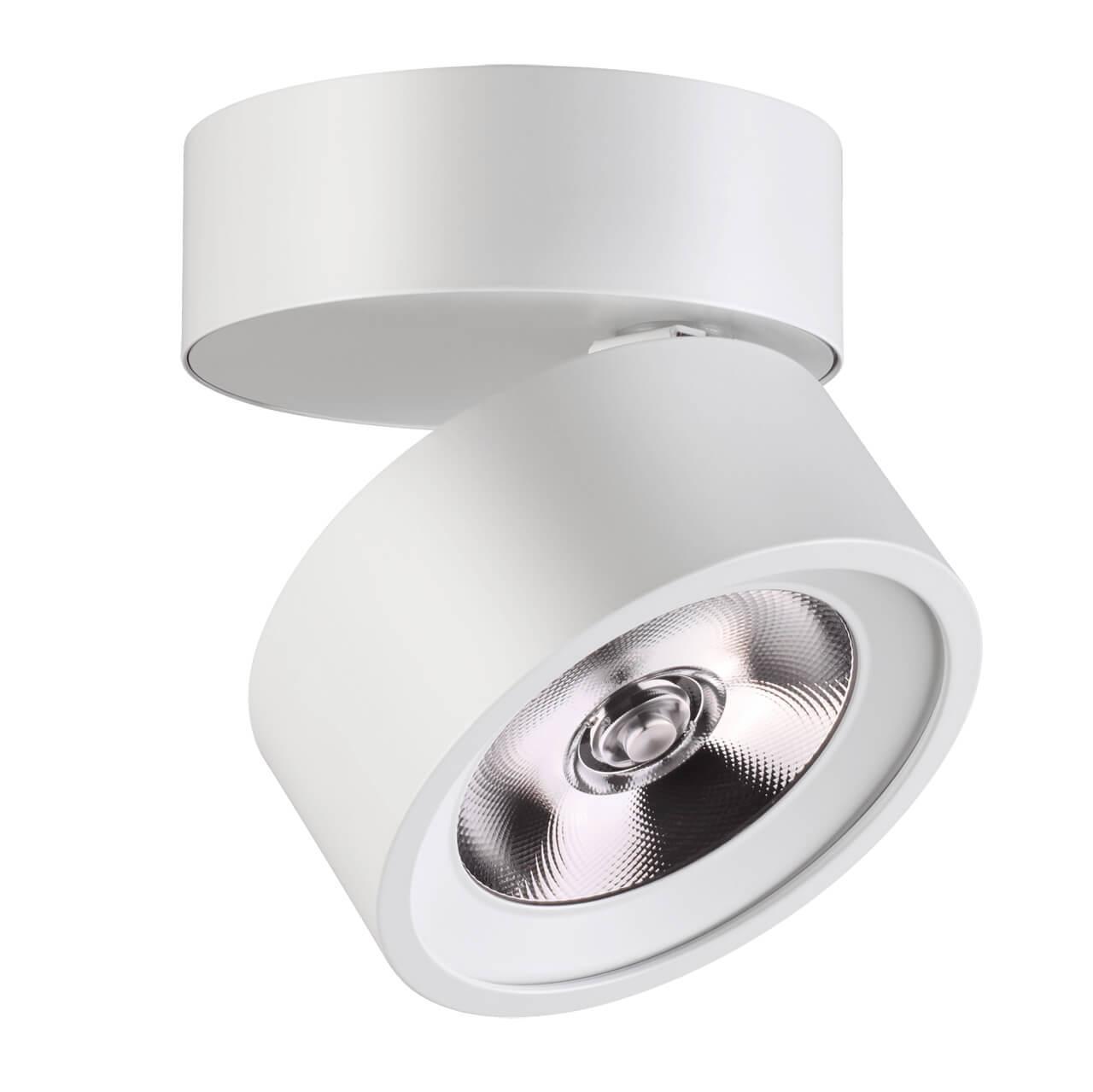 Спот Novotech 357877, LED, 25 Вт