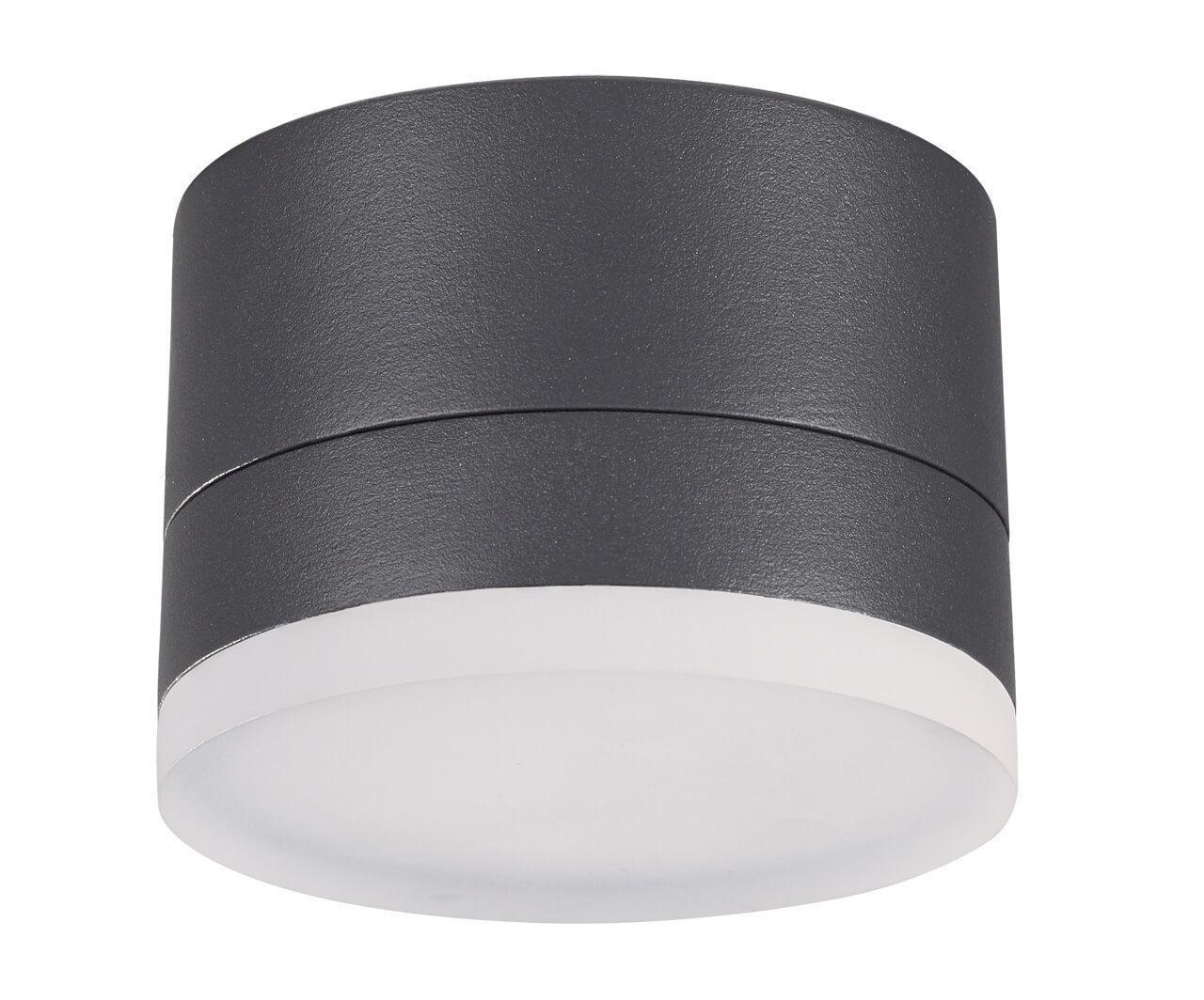 Уличный светильник Novotech 358084, LED