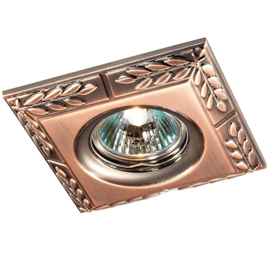 Встраиваемый светильник Novotech 369661, GX5.3, 50 Вт