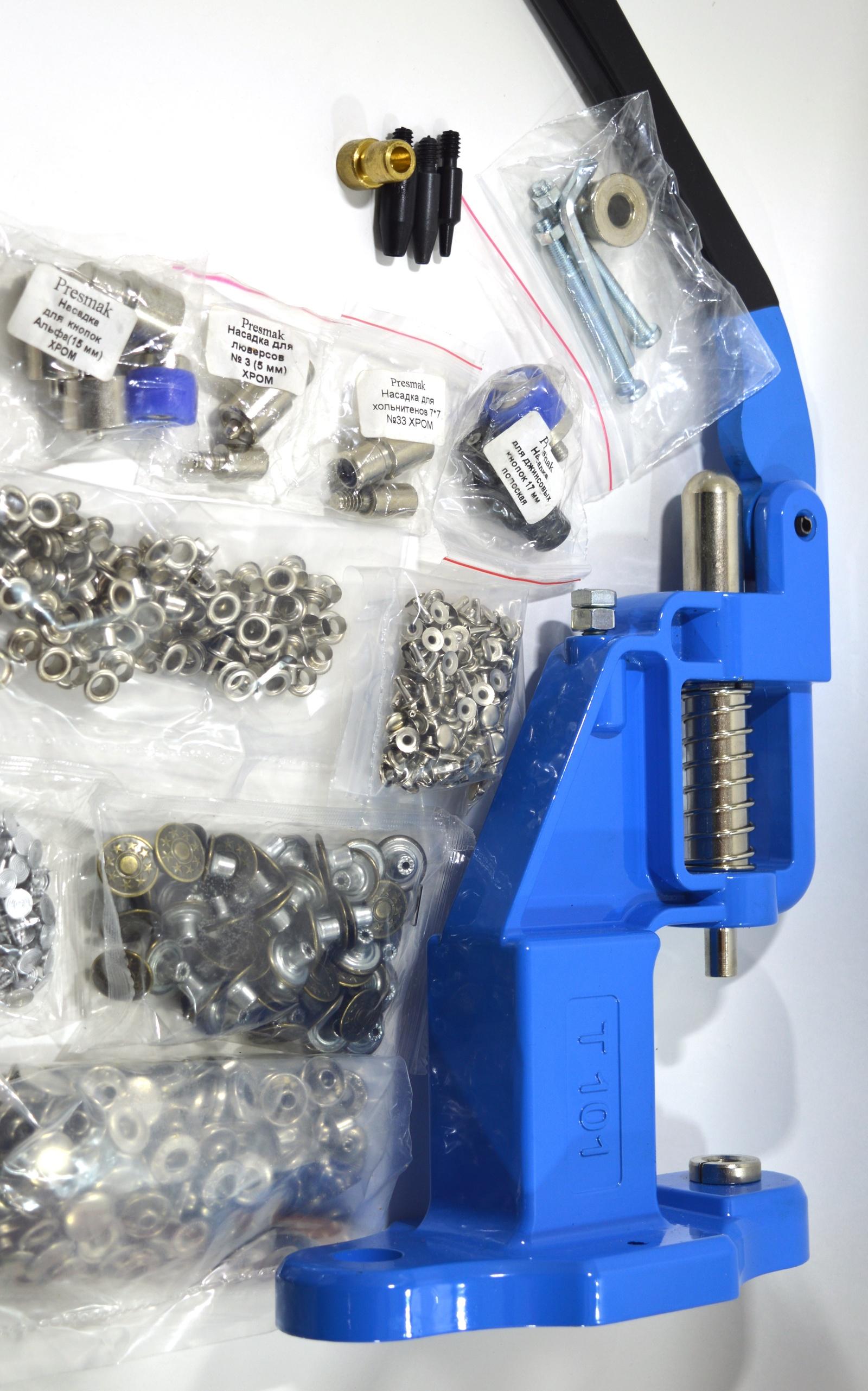 цена на Набор для уставки швейной металлофурнитуры