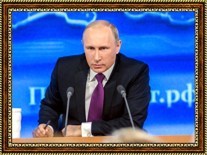 Портрет Владимира Путина - 54