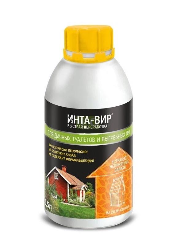Концентрат жидкий для дачного туалета и выгребных ям Инта-Вир, 500 мл