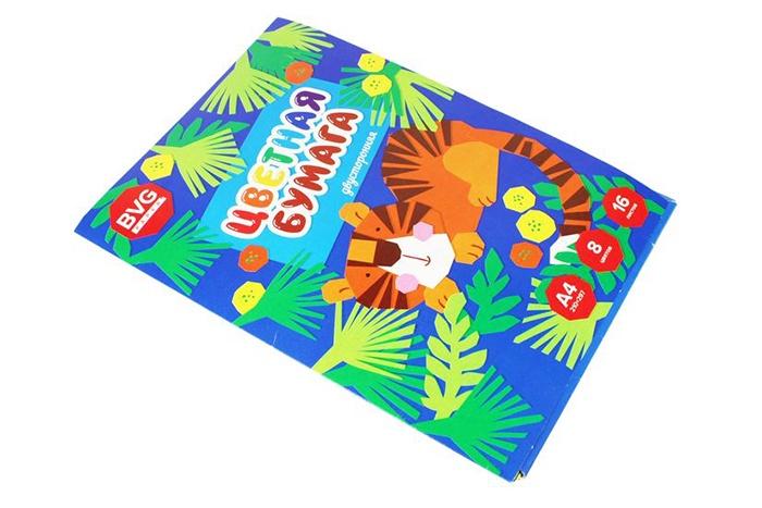 Набор цветной бумаги Тигр (16 листов 8 цветов). Набор цветной бумаги. BVG