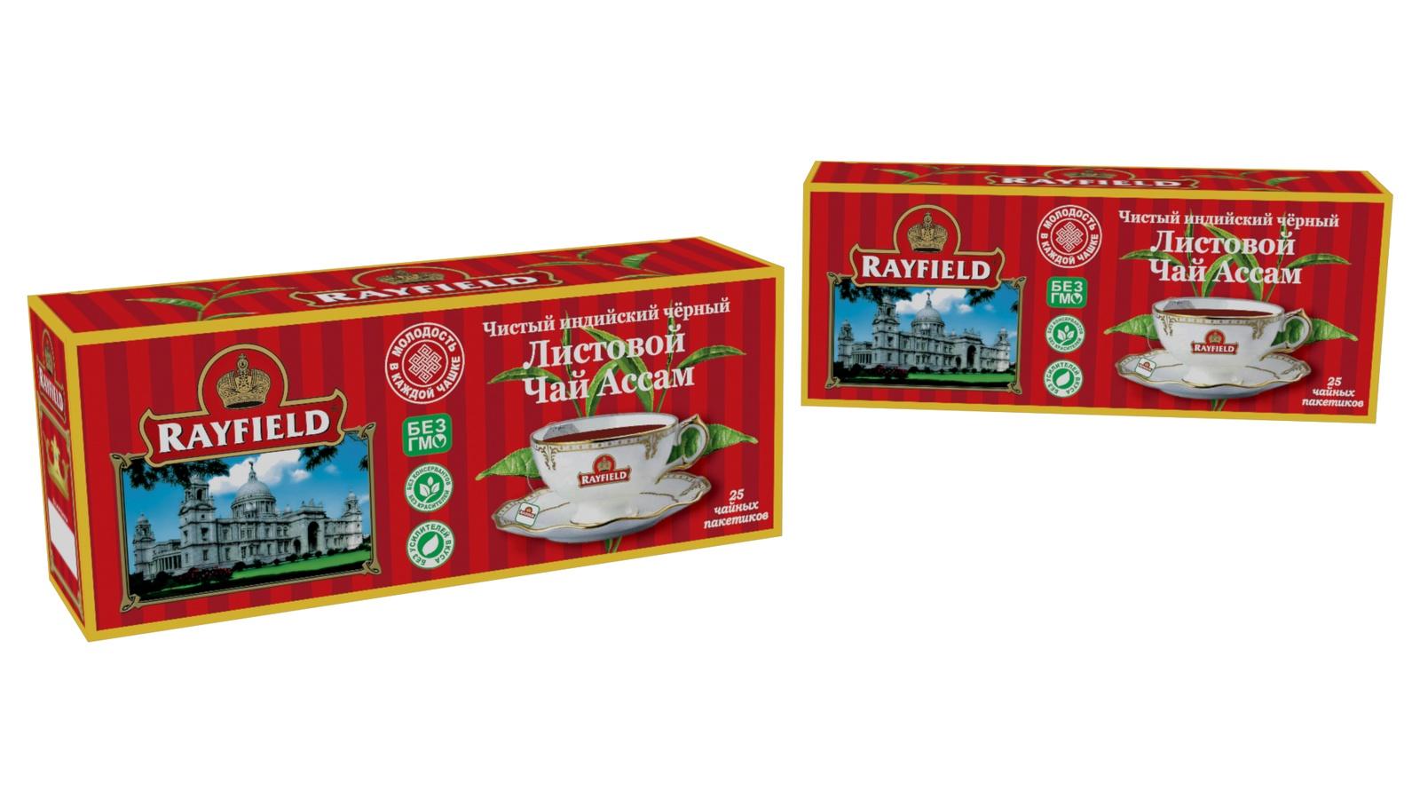 RAYFIELD Листовой Черный Чай Ассам Чистый Индийский 25 пакетиков 2 пачки в комплекте