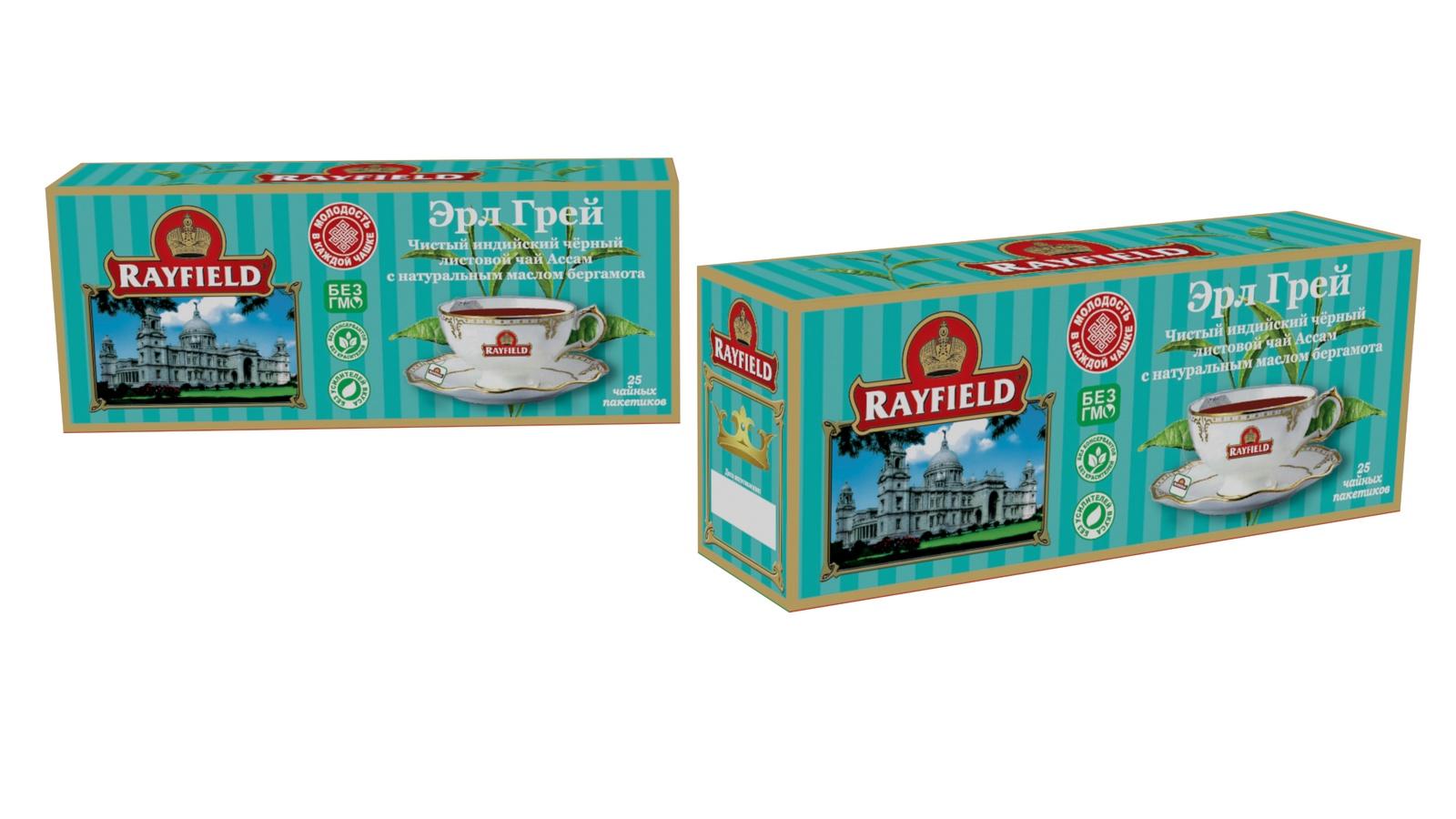 RAYFIELD Листовой Чай Ассам Эрл Грей Чистый Индийский с натуральным маслом бергамота 25 пакетиков 2 пачки в комплекте