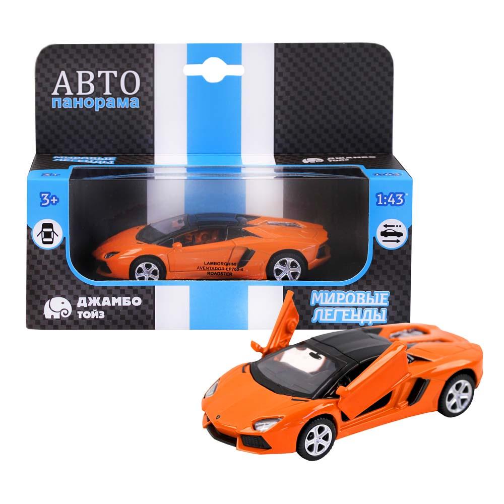"""Машинка металлическая ТМ""""Автопанорама"""",  1:43 Lamborghini Aventador LP700-4 Roadster, оранжевый, инерция,"""
