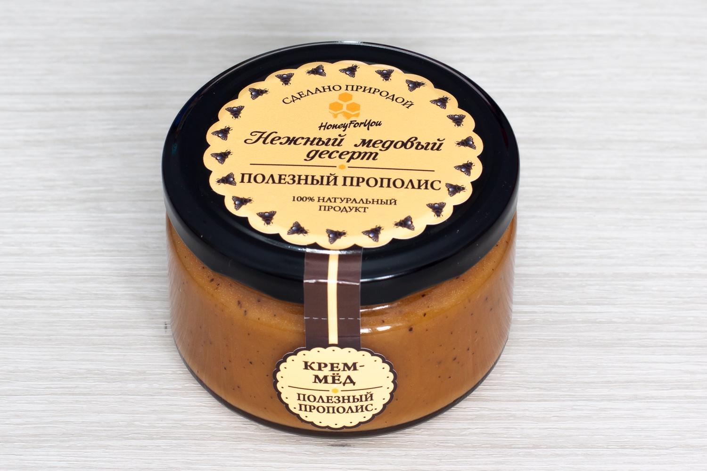 Нежный медовый десерт HoneyForYou Полезный прополис