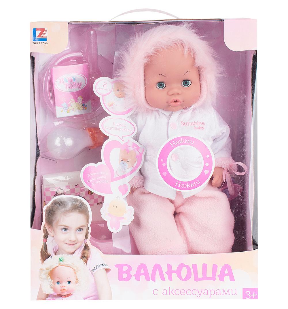 Кукла Wei Tai Toys Валюша, с аксессуарами, 39 см, HD-T9695 куклы и одежда для кукол wei tai toys кукла с аксессуарами 35 см wtt6407