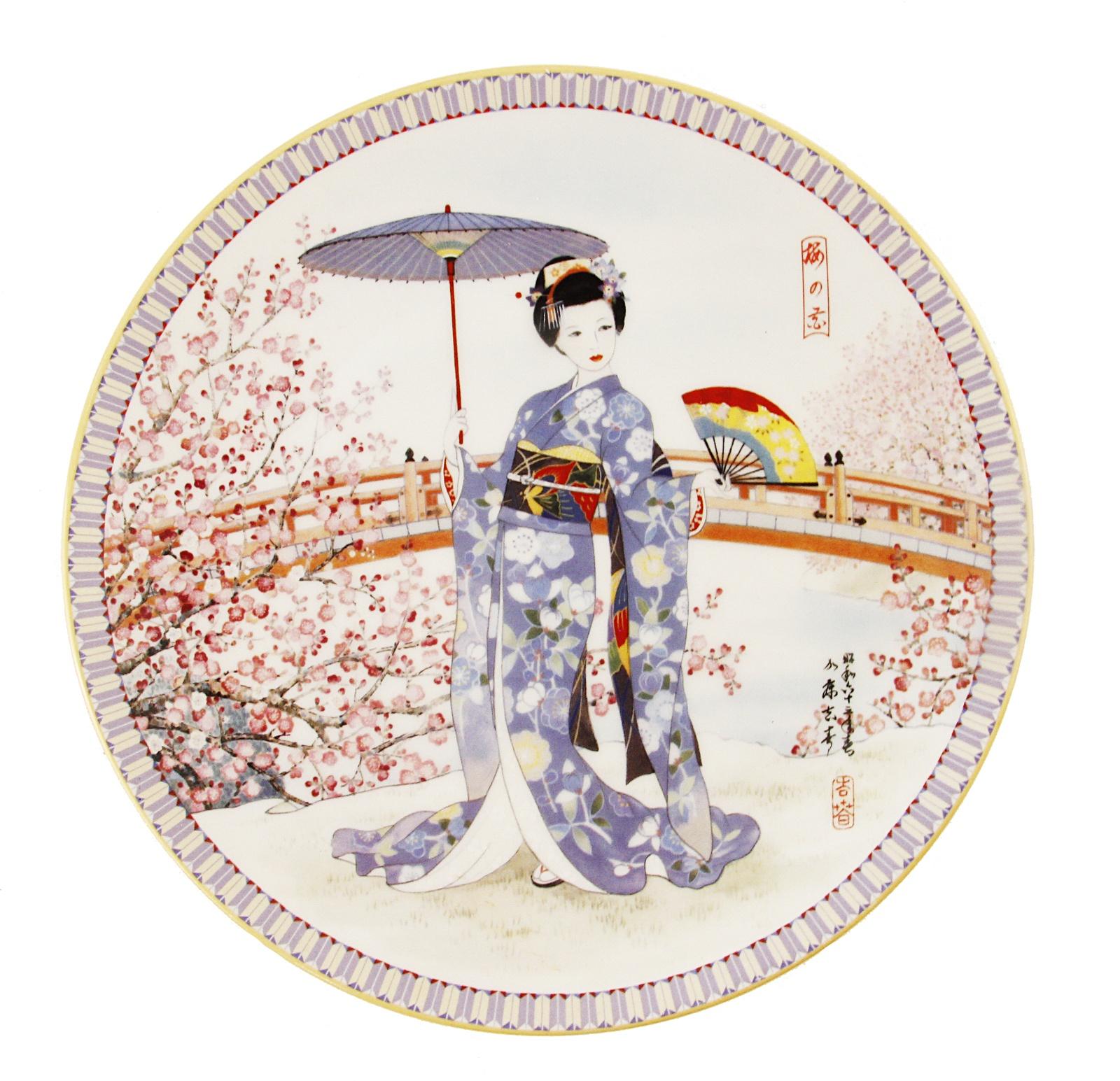 Девушка с зонтом, декоративная тарелка. Фарфор, роспись. Япония, конец XX века декоративная тарелка ketsuzan kiln гейша с зонтиком декоративная тарелка фарфор деколь япония 1990 год