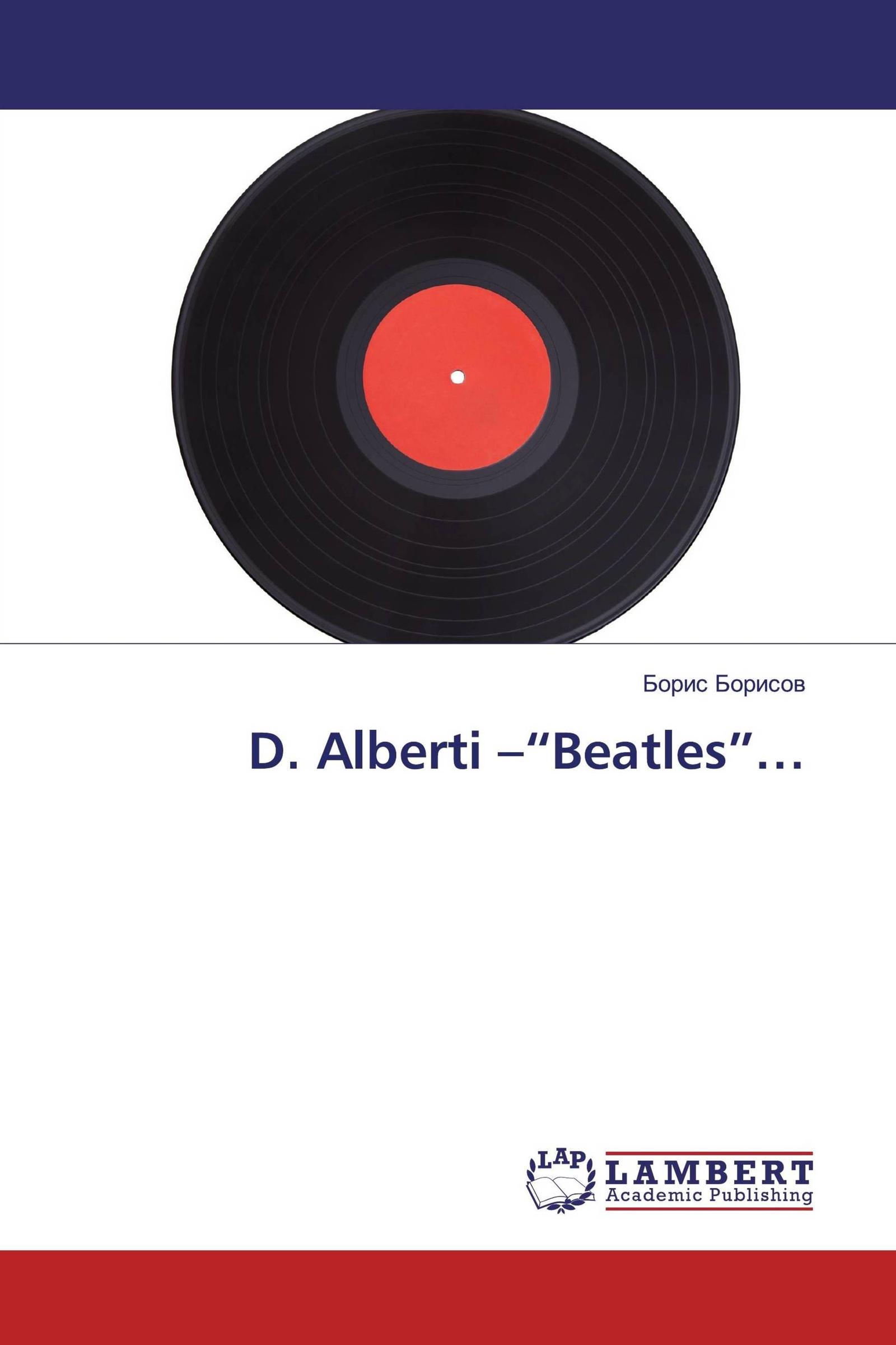 "Борис Борисов D. Alberti - ""Beatles"".."
