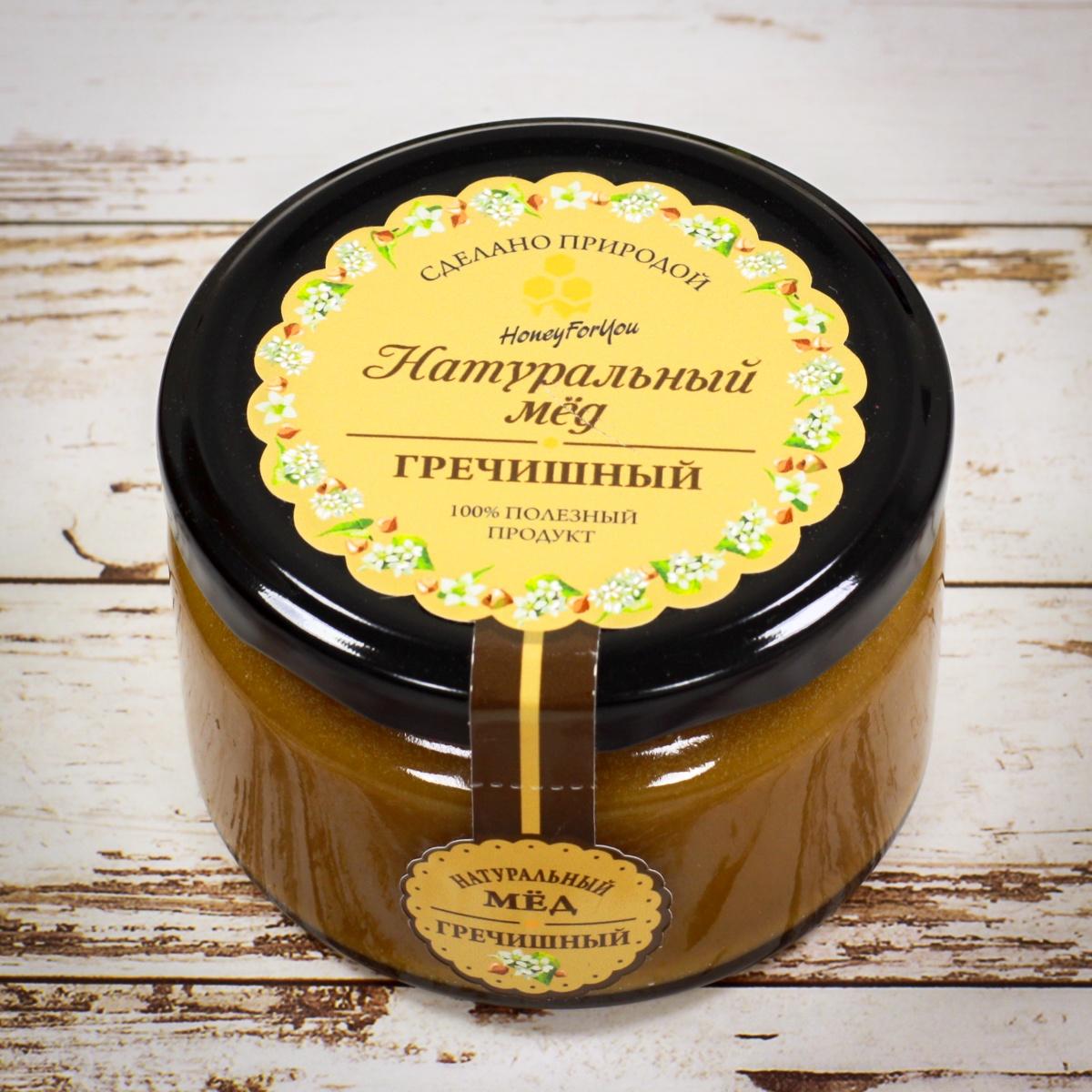 Натуральный гречишный мёд HoneyForYou