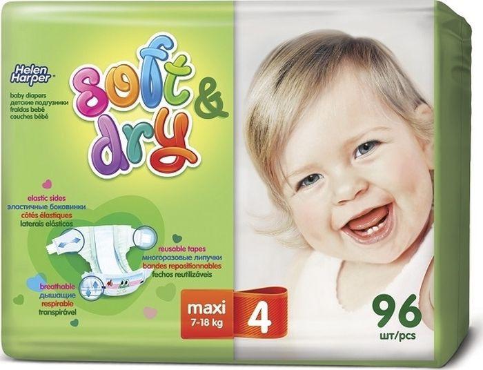 Подгузники Helen Harper Soft & Dry Maxi, детские, 2311652, 7-18 кг, 96 шт