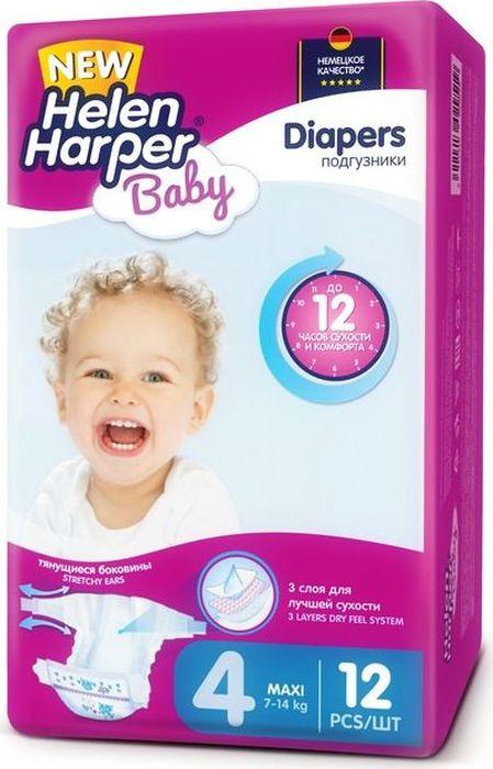 Подгузники Helen Harper Baby Midi, детские, 2313384, 7-14 кг, 15 шт