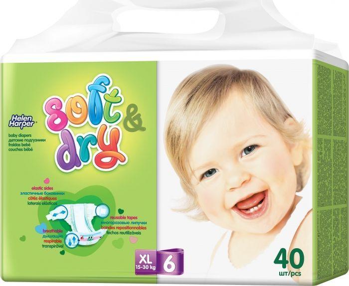 Подгузники Helen Harper Soft & Dry Junior, детские, 2313729, 15-30 кг, 40 шт