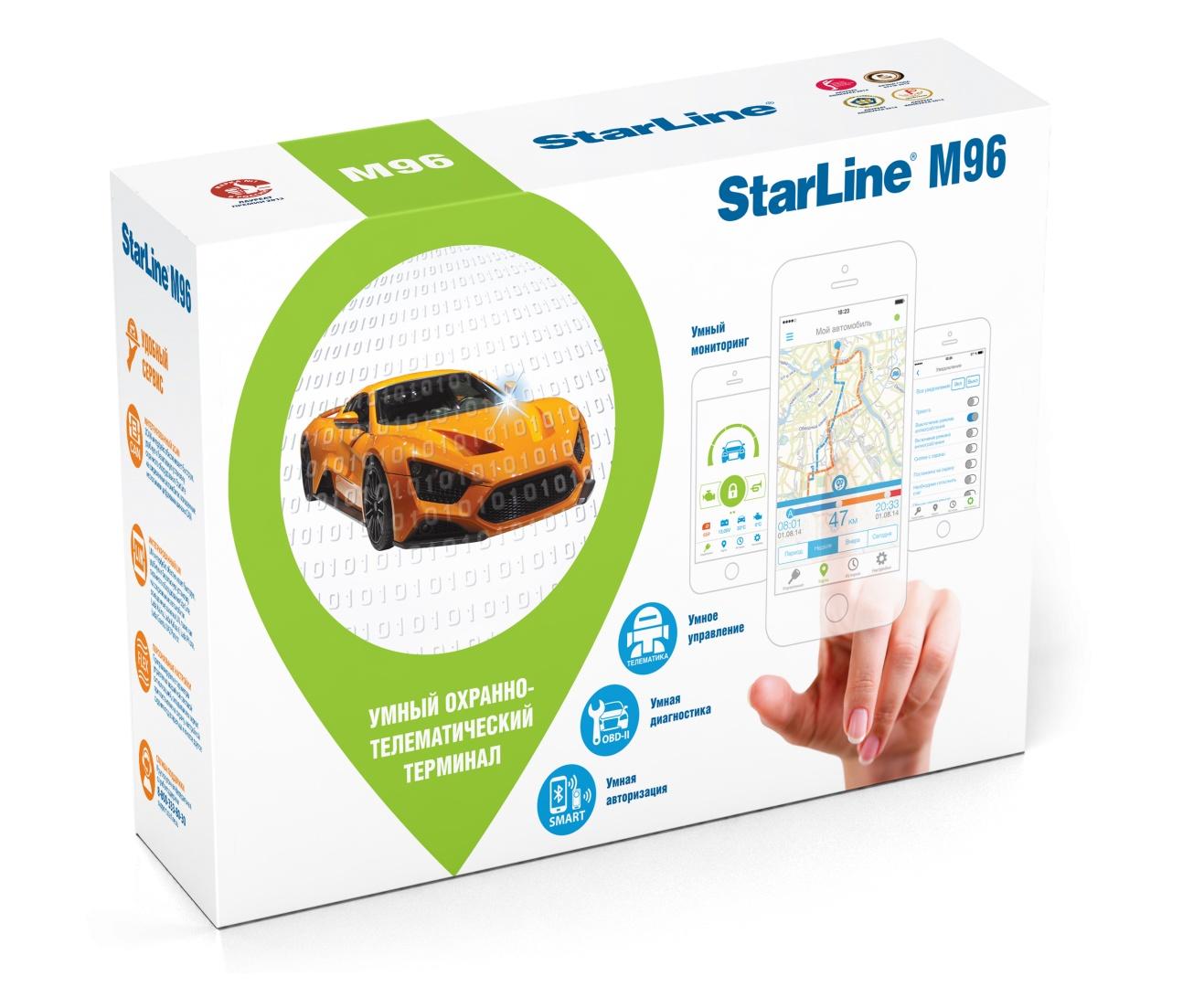 Охранно-телематический комплекc StarLine M96 M