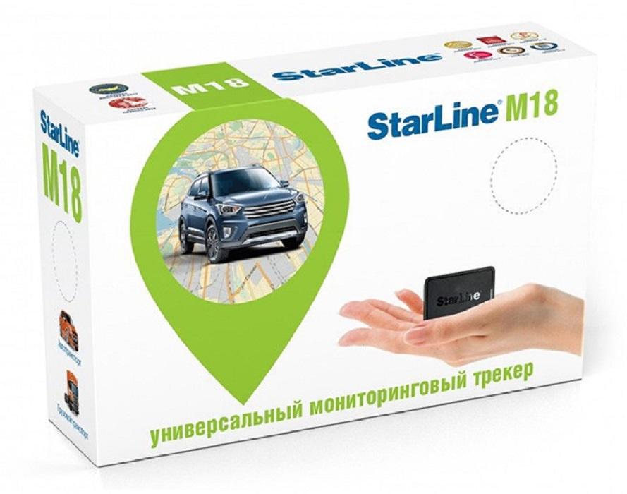 Охранно-мониторинговый модуль StarLine М18 ГЛОНАСС+GPS StarLine