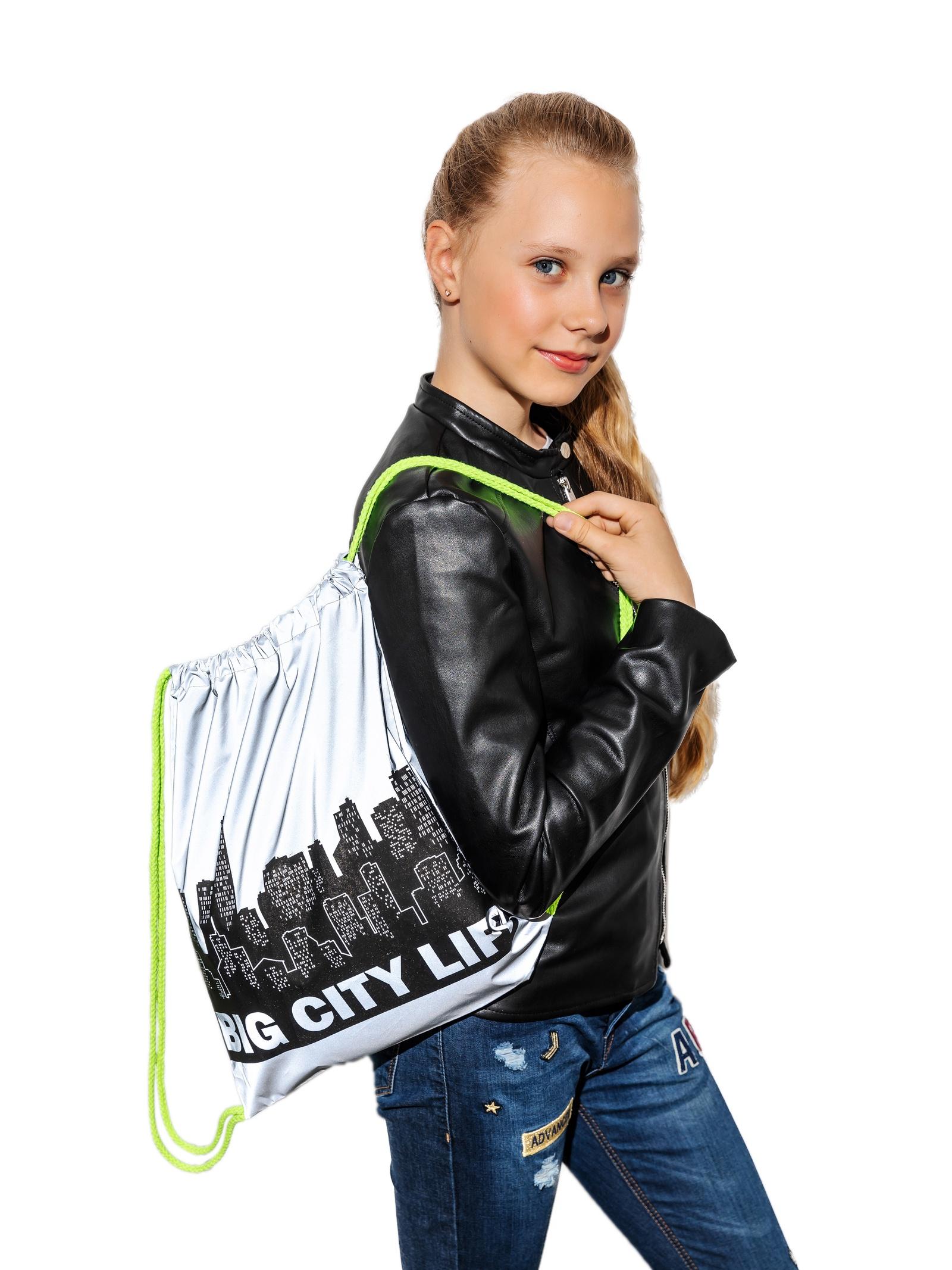 Рюкзак-мешок для обуви светоотражающий Светлячок жилет светоотражающий светлячок эльфийская принцесса размер l