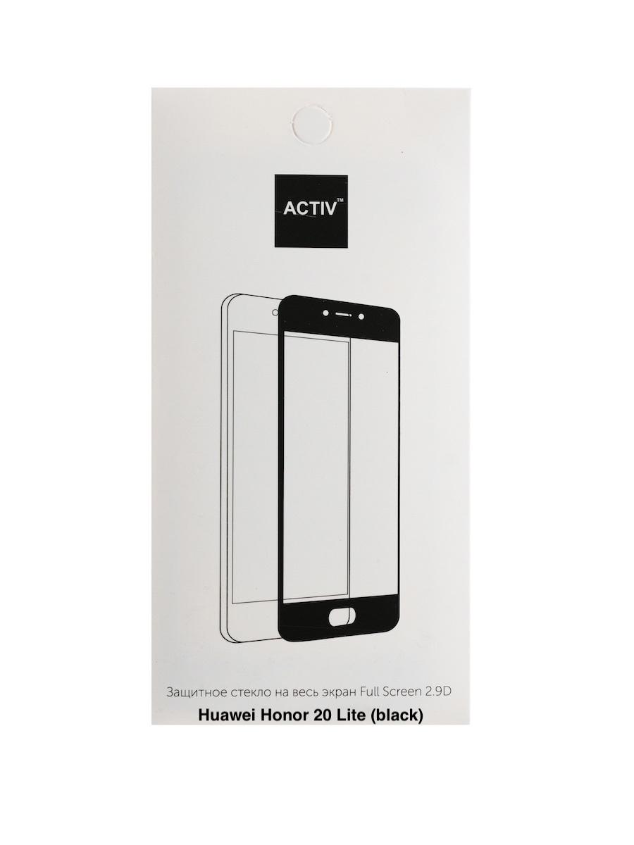 "Защитное стекло Full Screen Activ Clean Line 3D для ""Huawei Honor 20 Lite"""