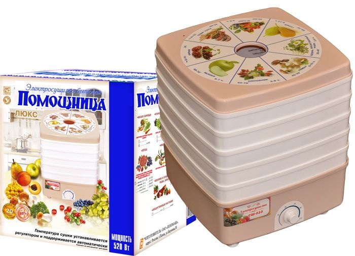Сушилка Чудесница СШ-010 для овощей (5 решеток)