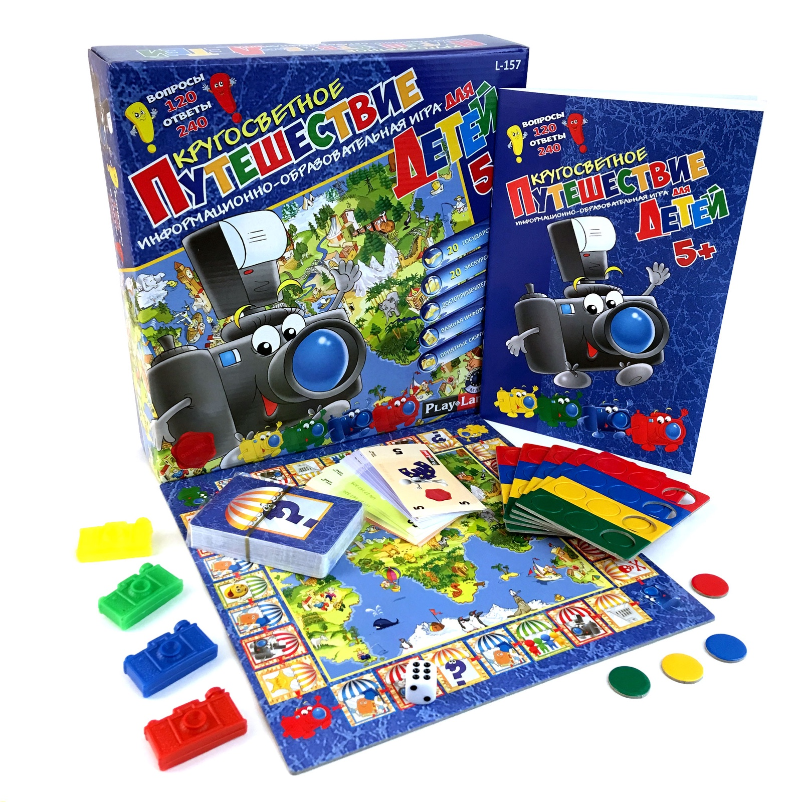 Настольная игра Play Land Кругосветное путешествие для детей ид питер игра весёлые новогодние фанты для детей