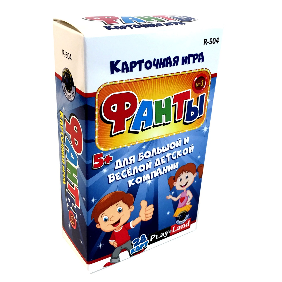 Карточная игра Фанты №1 карточная игра фанты