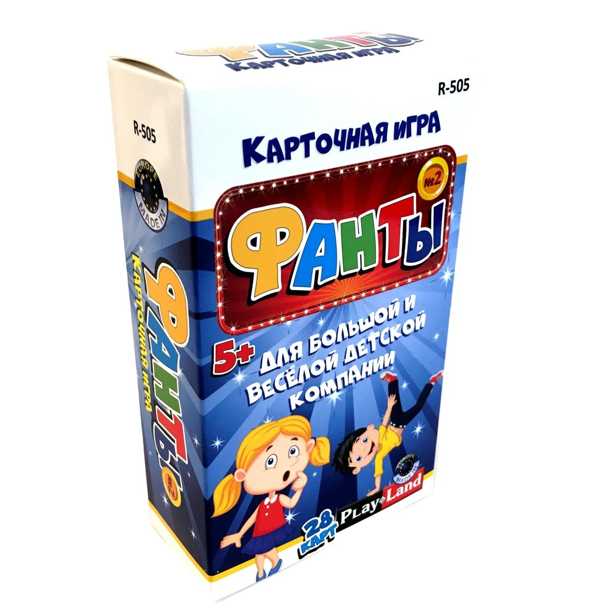 Карточная игра Фанты №2 карточная игра фанты