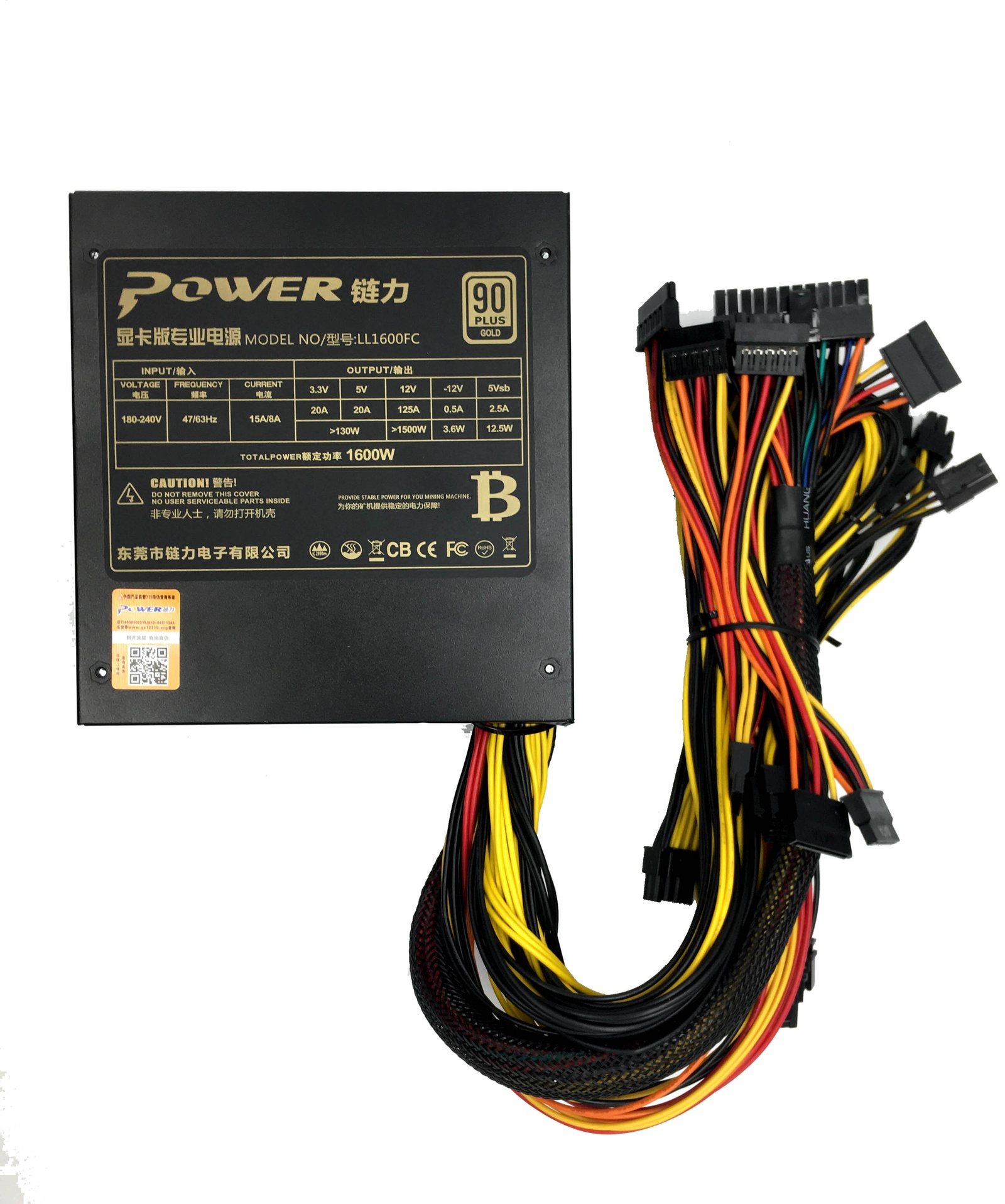 Блок питания компьютера Power 1600w