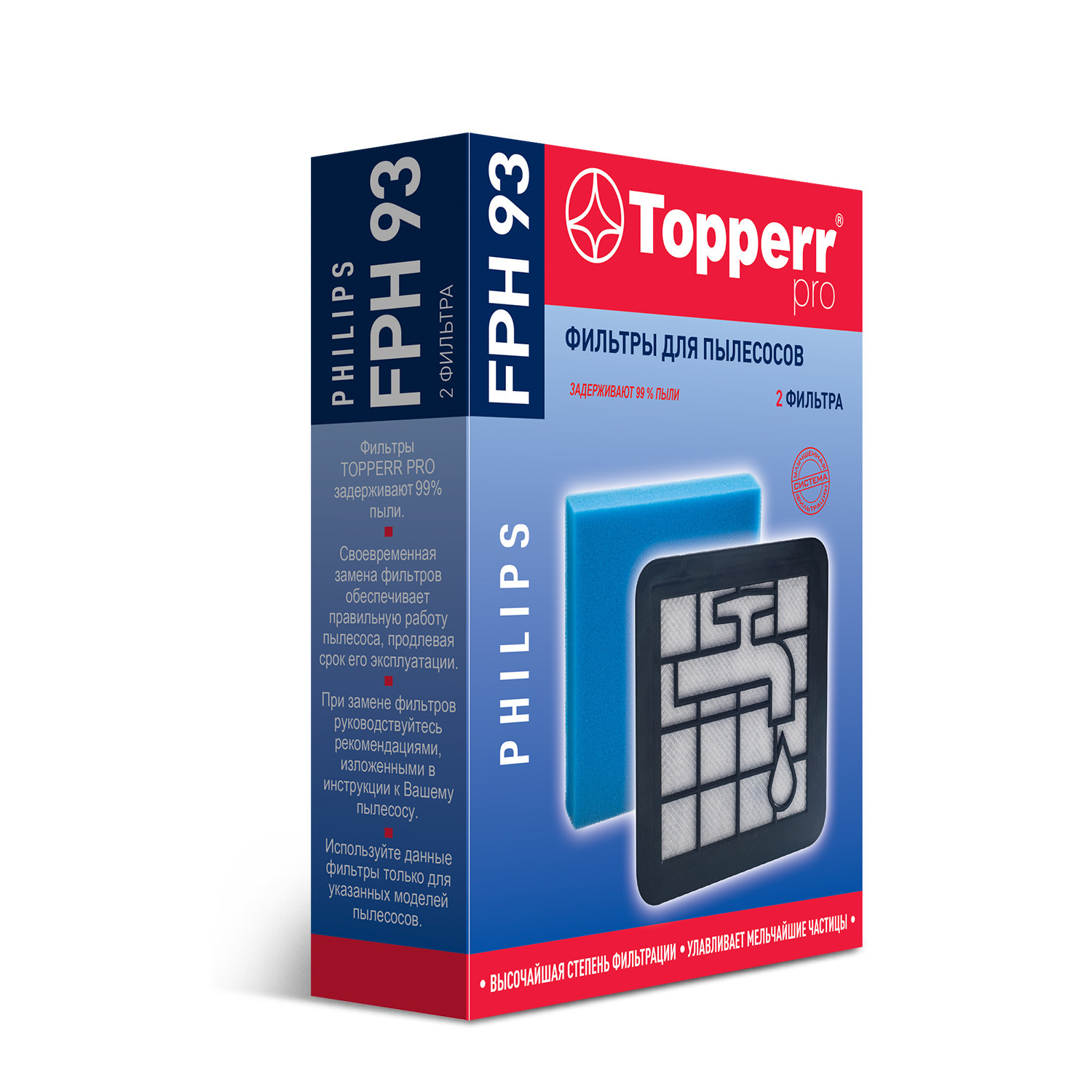 Фильтры Topperr Pro 1171 FPH 93, для пылесоса Philips, 2 шт 10set fc 6p fc 8p fc 10p fc 14p fc 16p to fc 40p idc socket 2x5 pin dual row pitch 2 54mm idc connector 10 pin cable socket