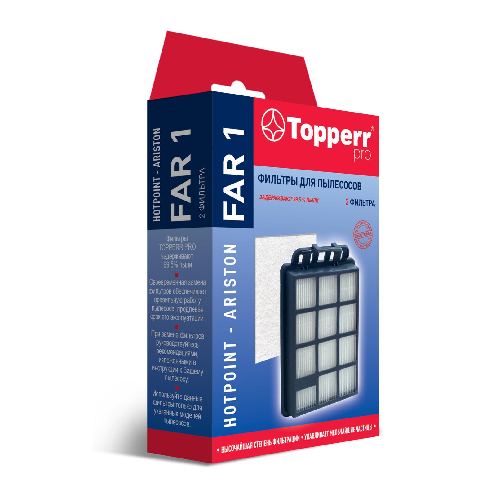 Фильтры Topperr Pro 1161 FAR 1, для пылесоса Hotpoint-Ariston, 2 шт все цены