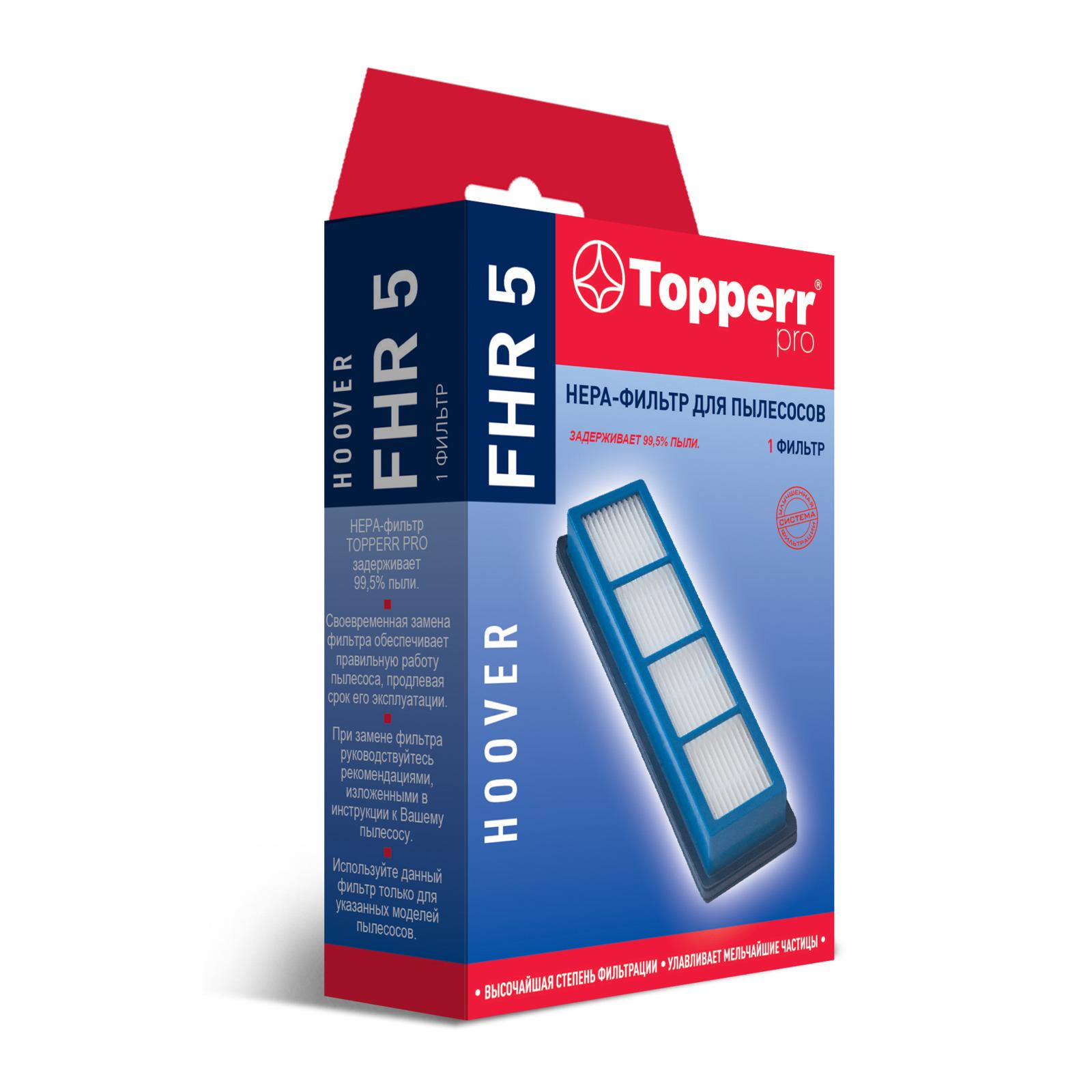 HEPA-фильтр Topperr Pro 1167 FHR 5, для пылесоса Hoover Hydropower