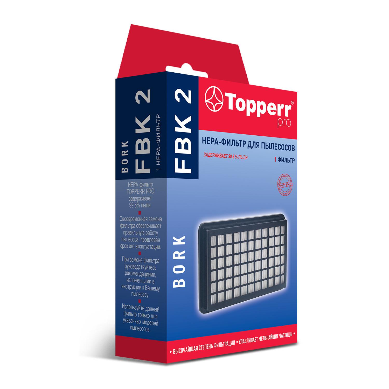 все цены на HEPA-фильтр Topperr Pro 1170 FBK 2, для пылесоса Bork онлайн