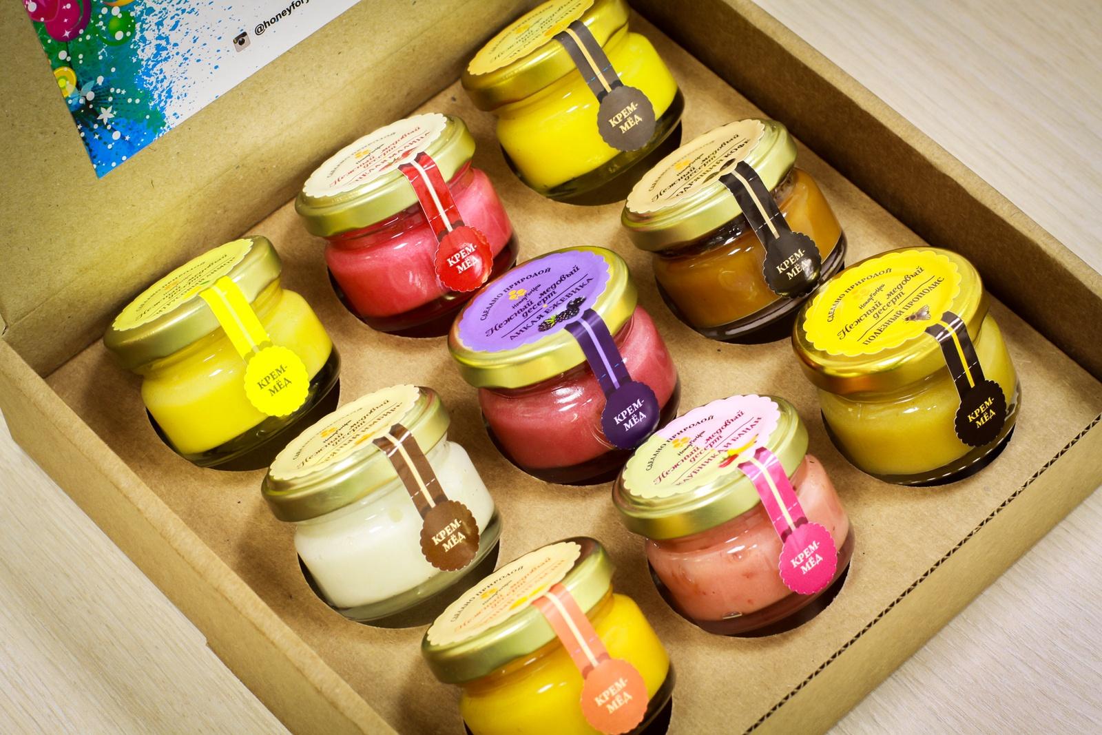 Медовый подарочный набор HoneyForYou Радуга вкусов