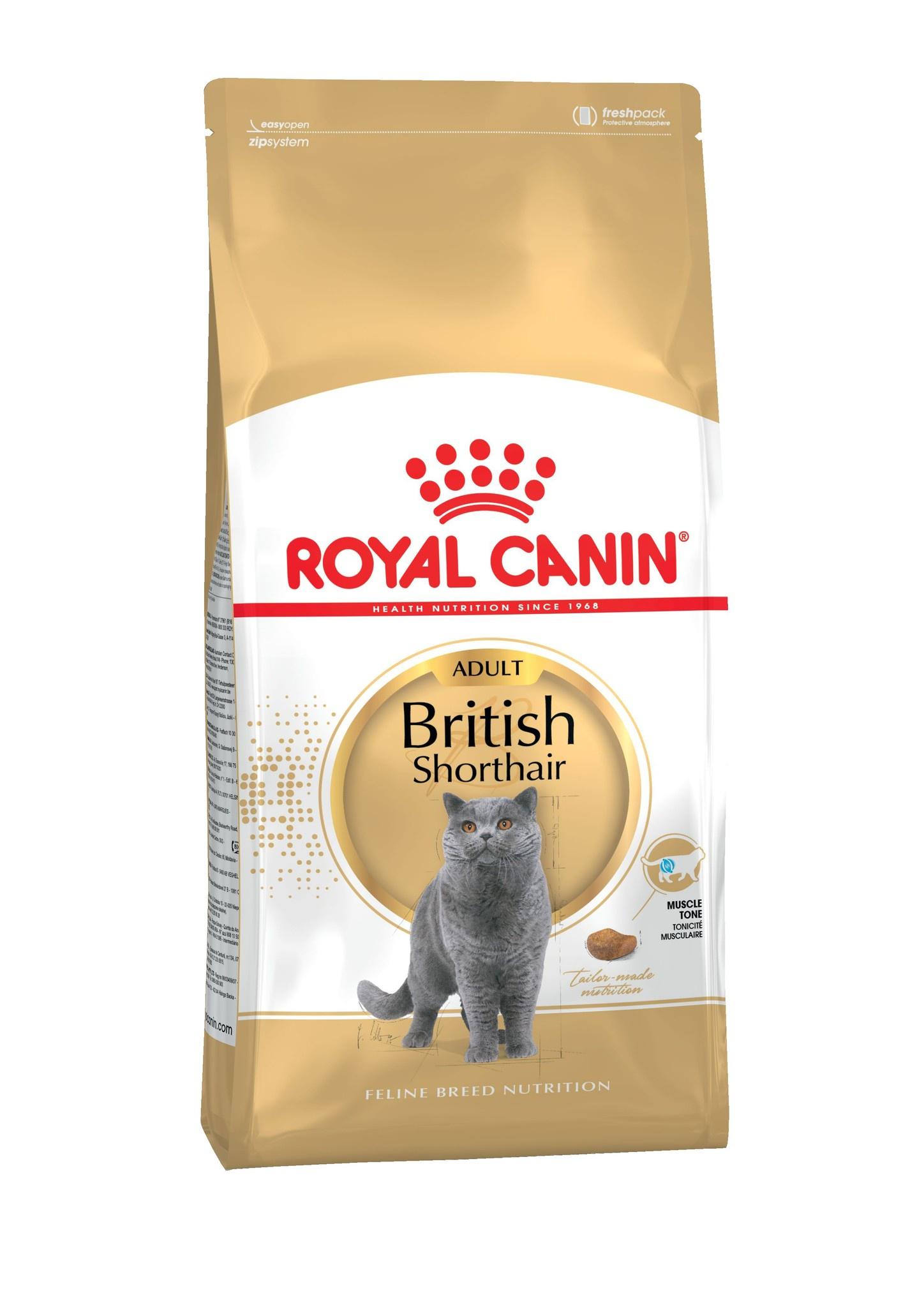 Royal Caninсухой корм British Shorthair 34 (10 кг)