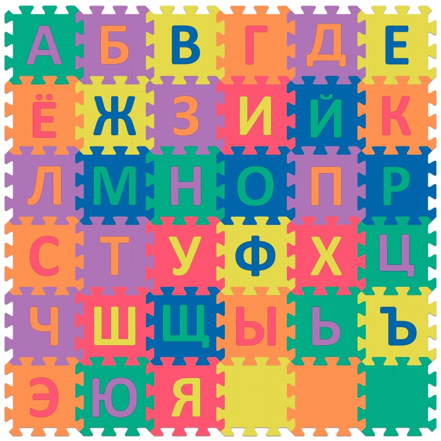"Funkids / Детский игровой коврик-пазл ""Алфавит-3"" арт. KB-001-36-NT-01"