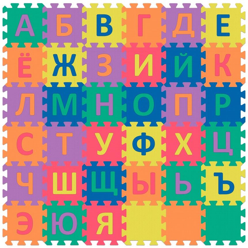 """Funkids / Детский коврик-пазл """"Алфавит-3-10"""" арт. KB-001-36-NT10-01"""
