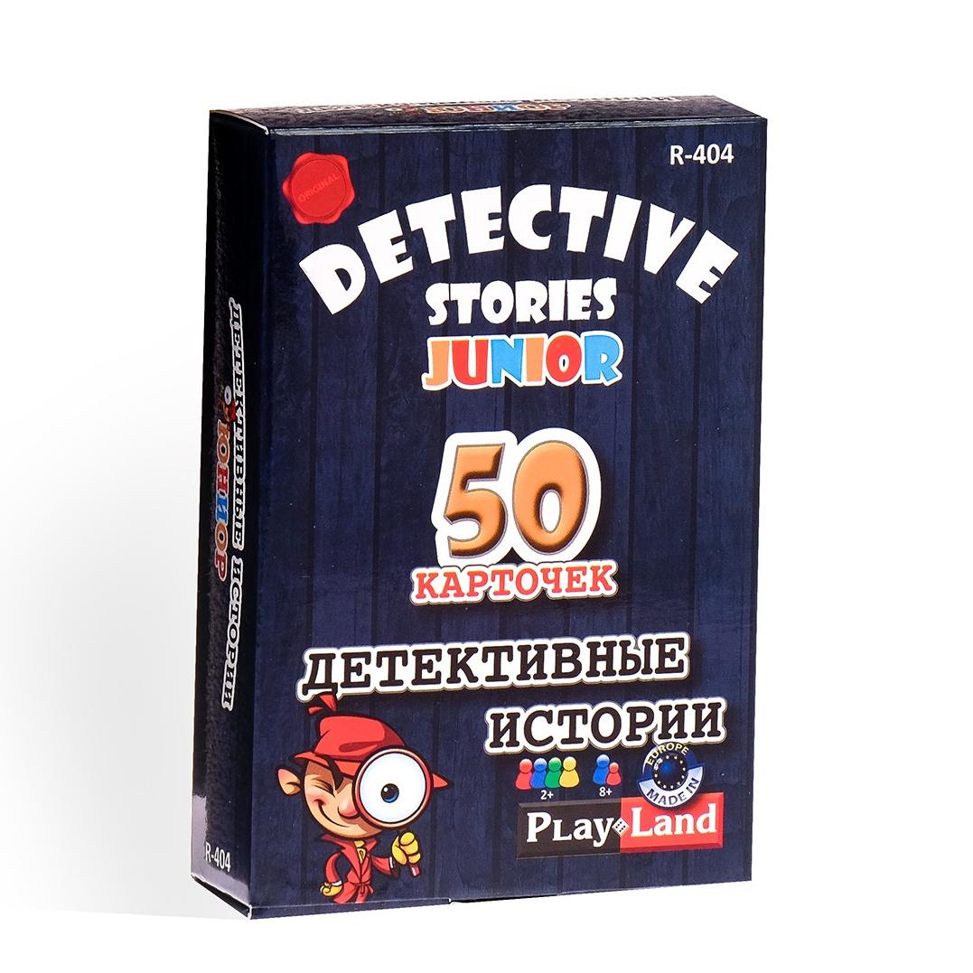 Карточная игра Детективные истории: Юниор настольная игра детективные истории эксперт
