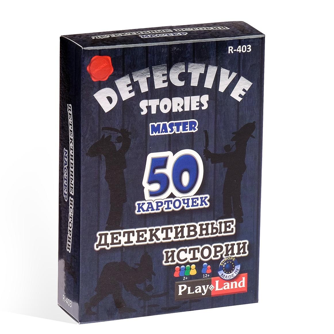 Карточная игра Детективные истории: Мастер настольная игра детективные истории эксперт