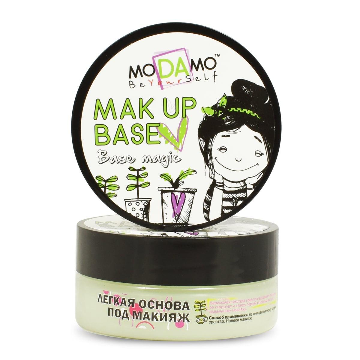 Легкая основа под макияж moDAmo