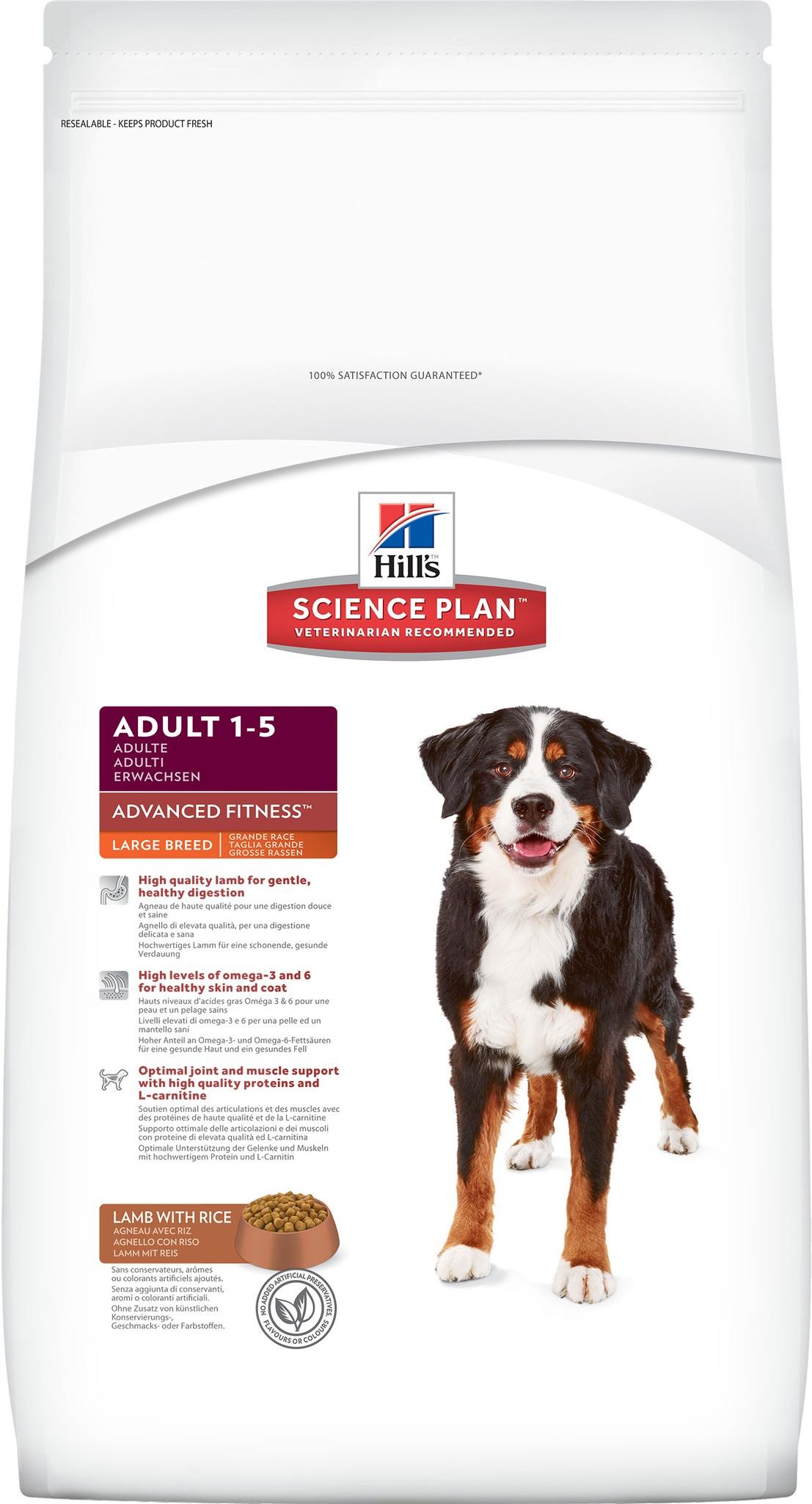 Hill's корм для взрослых собак крупных пород, ягненок с рисом (12 кг) корм для собак крупных пород barking heads ягненок 12 кг