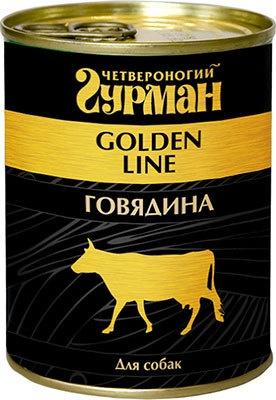 Четвероногий Гурман консервы для взрослых собак всех пород, говядина натуральная в желе (340 гр) консервы для собак четвероногий гурман с рубцом в желе 240 г