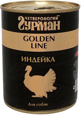 Четвероногий Гурман консервы для взрослых собак всех пород, индейка натуральная в желе (340 гр) консервы для собак четвероногий гурман с рубцом в желе 240 г