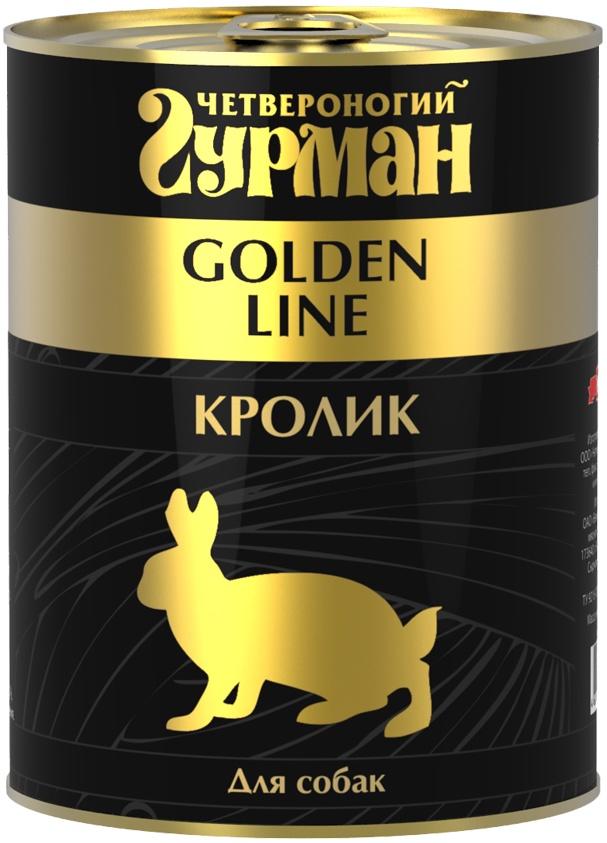 Четвероногий Гурман консервы для взрослых собак всех пород, Кролик натуральная в желе (340 гр) консервы для собак четвероногий гурман с рубцом в желе 240 г