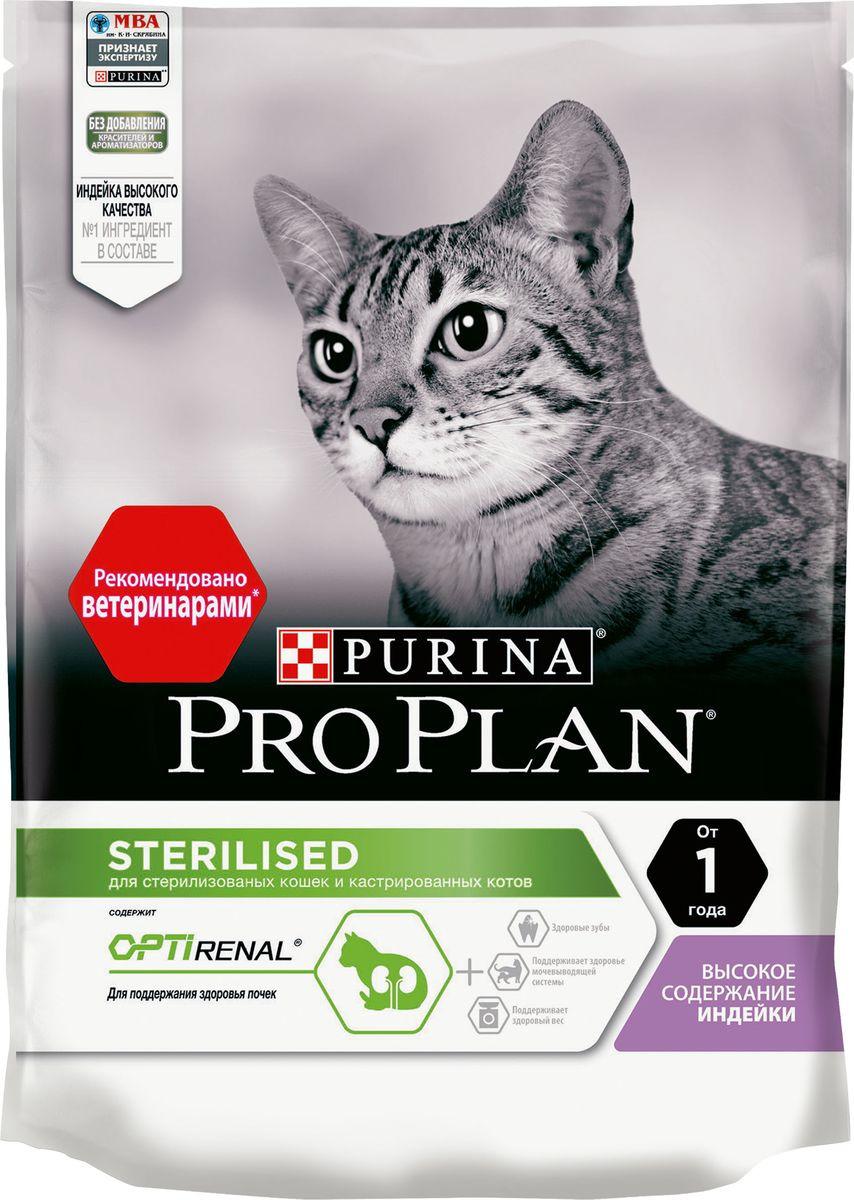 Корм сухой Pro Plan Cat, с индейкой, для стерилизованных кошек, 12396643, 200 г
