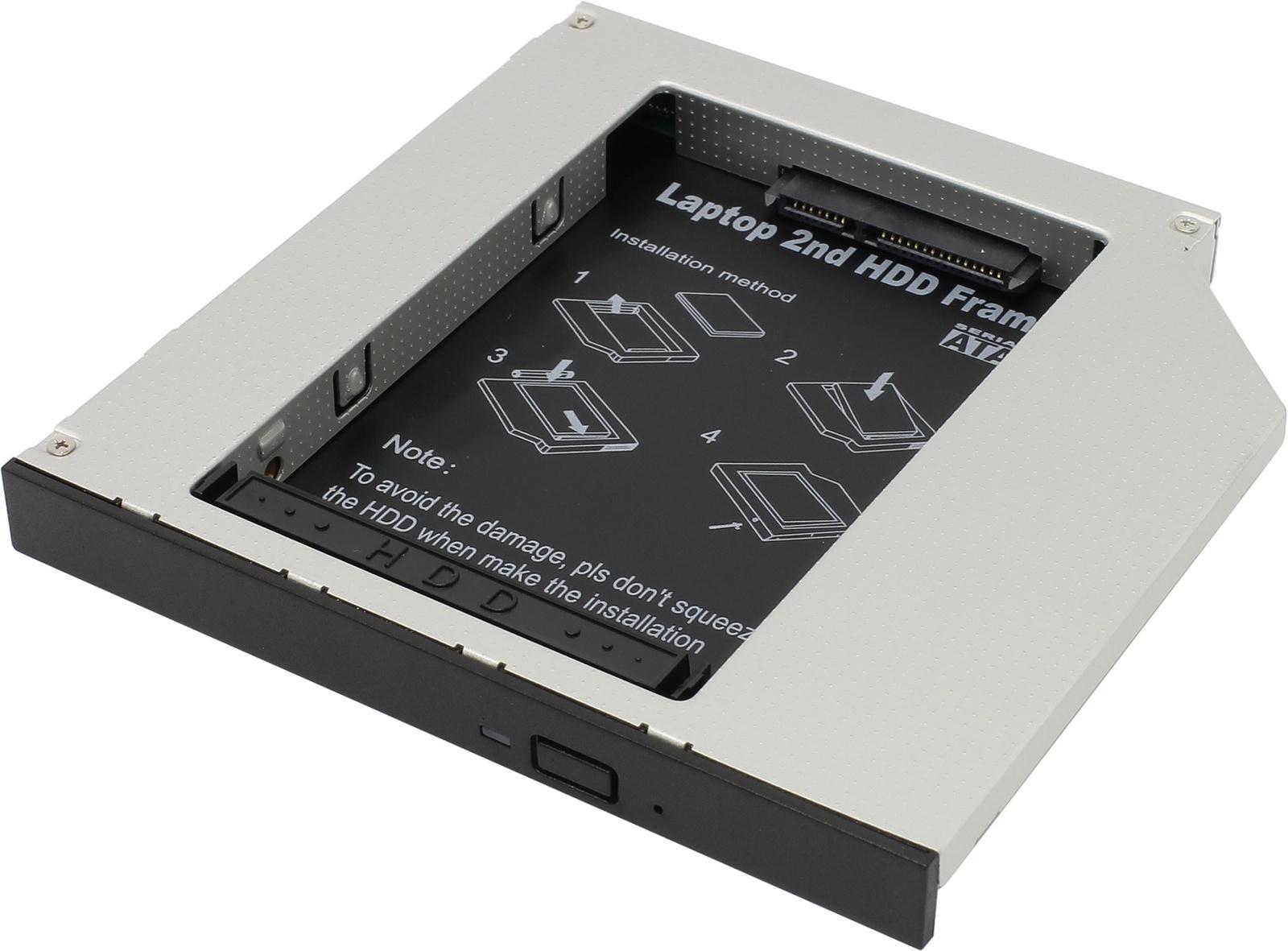 SS12, Переходник (оптибей) dvd slim 12.7 mm to hdd (msata to sata), Espada цена и фото