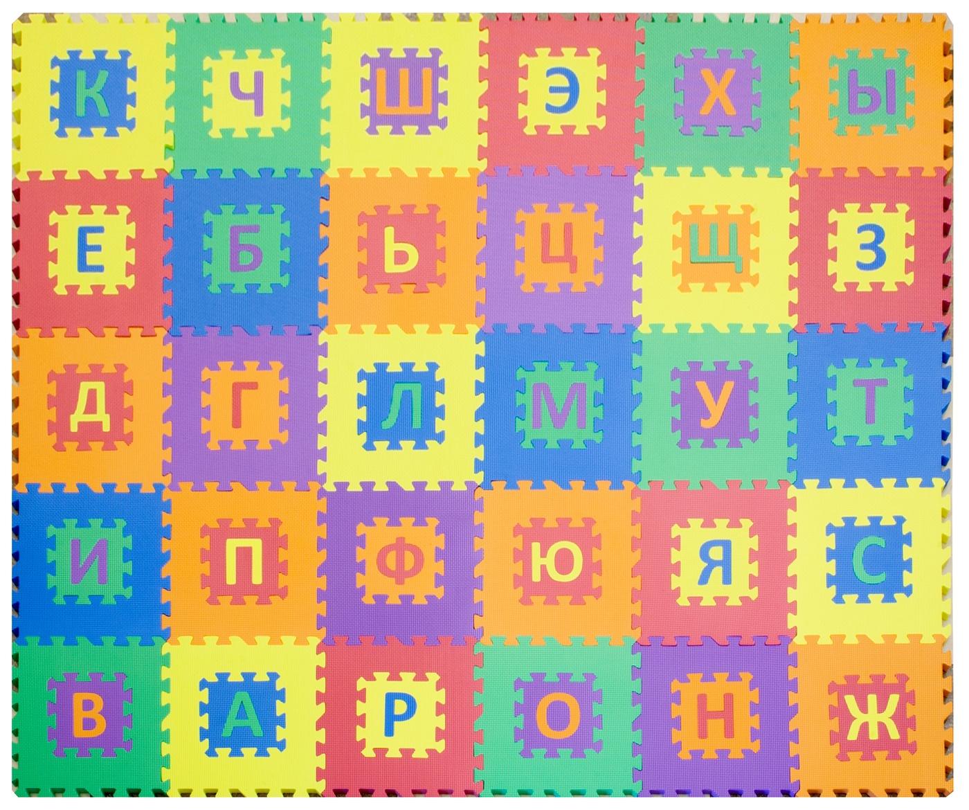"""Funkids / Детский коврик-пазл с буквами """"Алфавит-1 10"""" арт. KB-007R-NT10"""