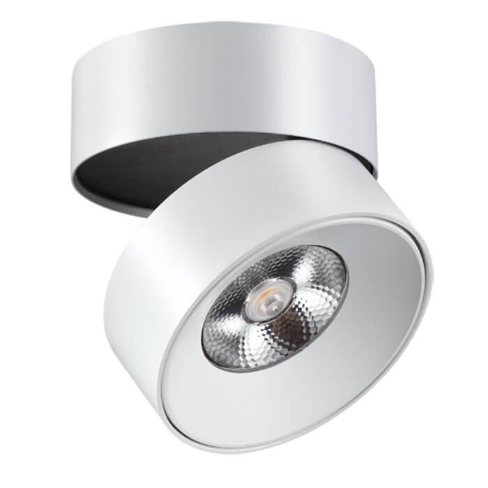 Спот Novotech 357473, LED, 25 Вт
