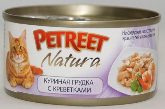 Petreet консервы для взрослых кошек всех пород, куриная грудка с креветками (70 гр)