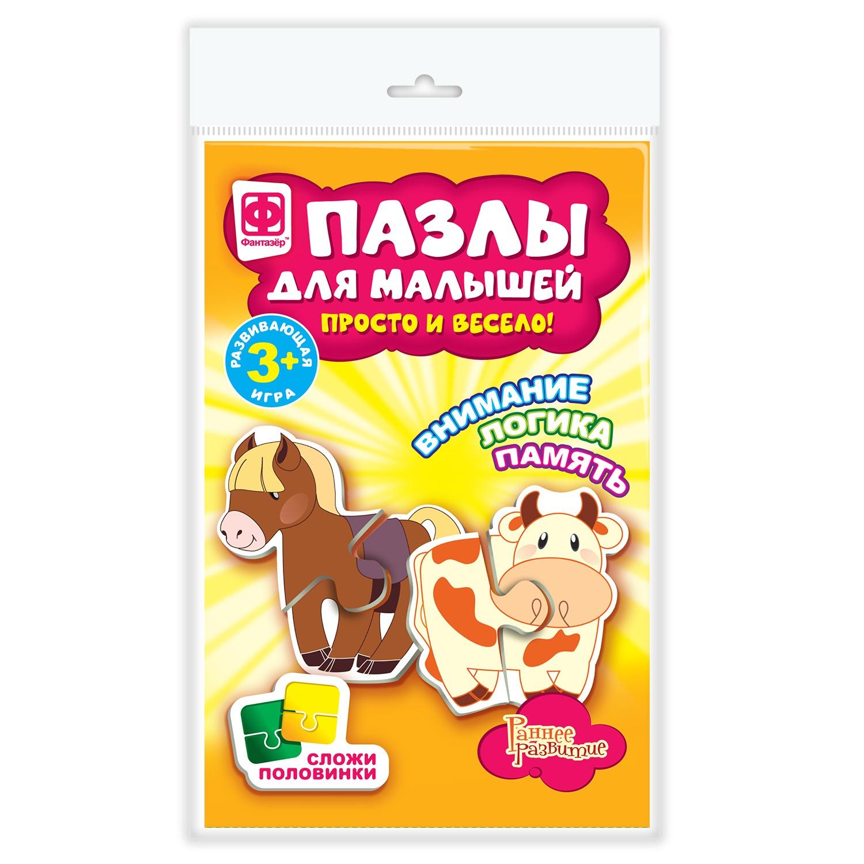 Пазлы для малышей ЛОШАДКА и КОРОВА