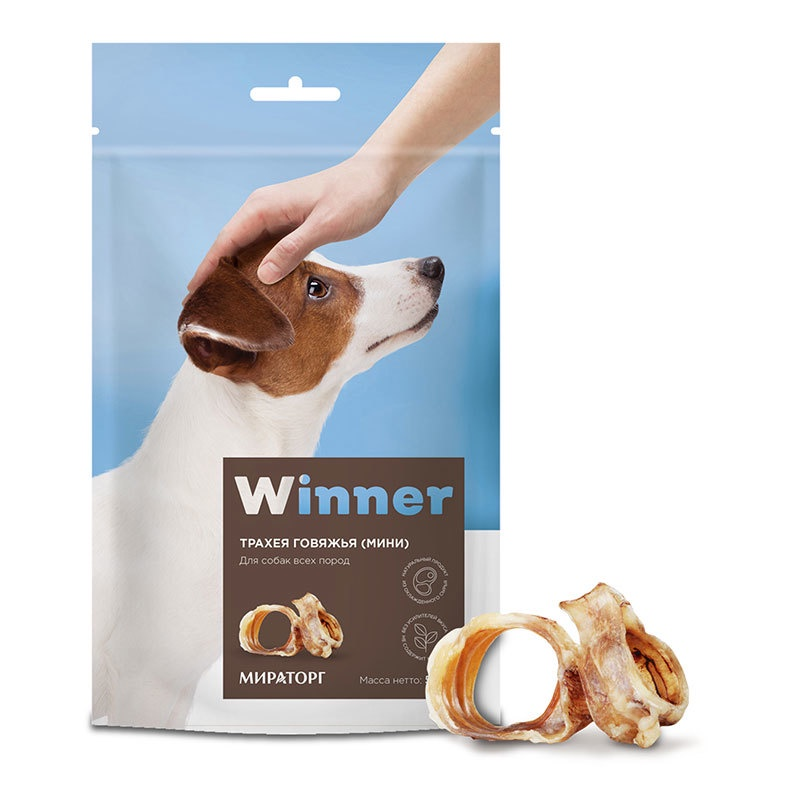 Winner лакомство для взрослых собак всех пород, трахея говяжья (мини) (50 гр)