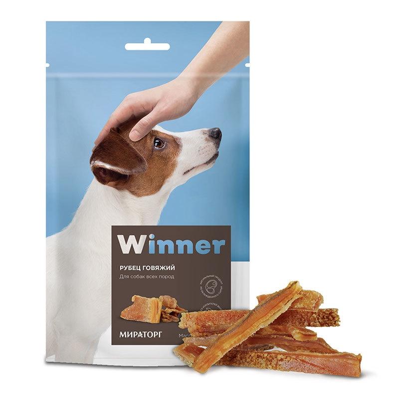 Winner лакомство для взрослых собак всех пород, рубец говяжий (60 гр)